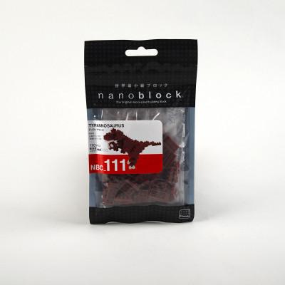 Nanoblock T-rex  - Nanoblock