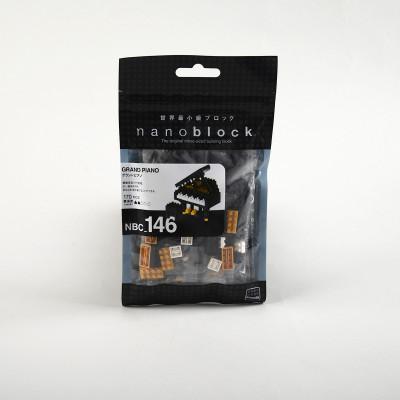 Nanoblock Grand piano  - Nanoblock