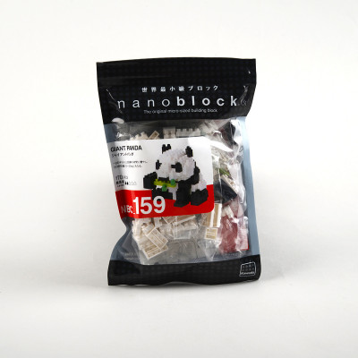 Nanoblock Panda géant  - Nanoblock