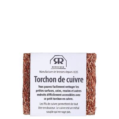 Torchon en fil de cuivre  - Accessoires de cuisine